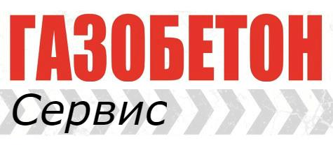 Купить Газоблок и Газобетонные блоки в Ижевске и Удмуртии. Цена на газоблок! Доставка газоблока.